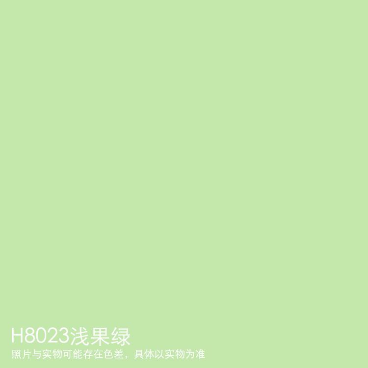 浅果绿14.jpg