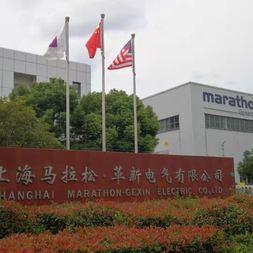 上海马拉松.革新电气有限公司