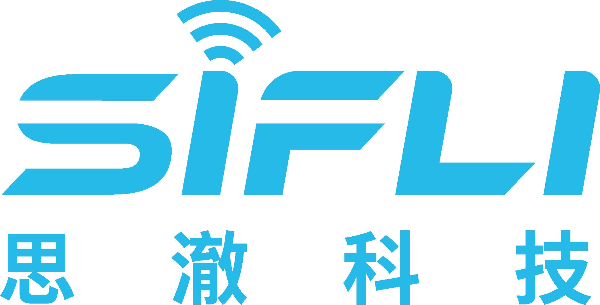 SiFli Logo_eng