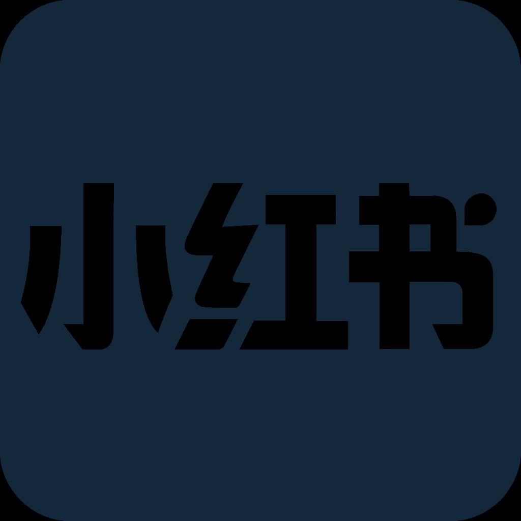 小红书 (1)