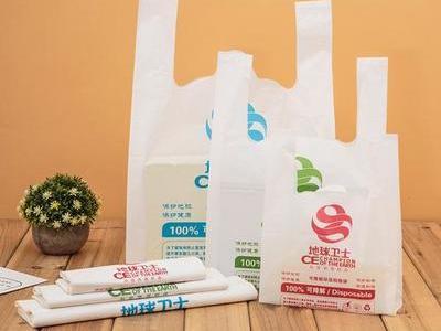 到2025年底 禁售不可降解塑料袋