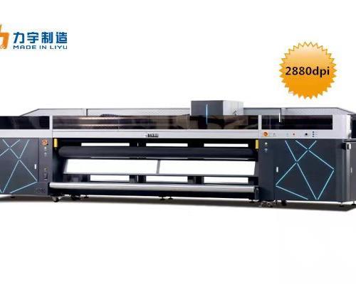 力宇FS53/33UV卷材打印机