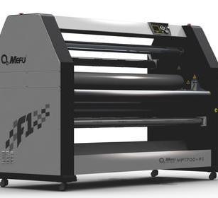 美孚MF1700-F1pro高速覆膜裁切一体机
