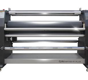 美孚智赋系统MF1700-F1PLUS高速覆膜裁切一体机