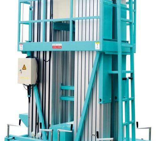 四桅柱铝合金高空作业平台
