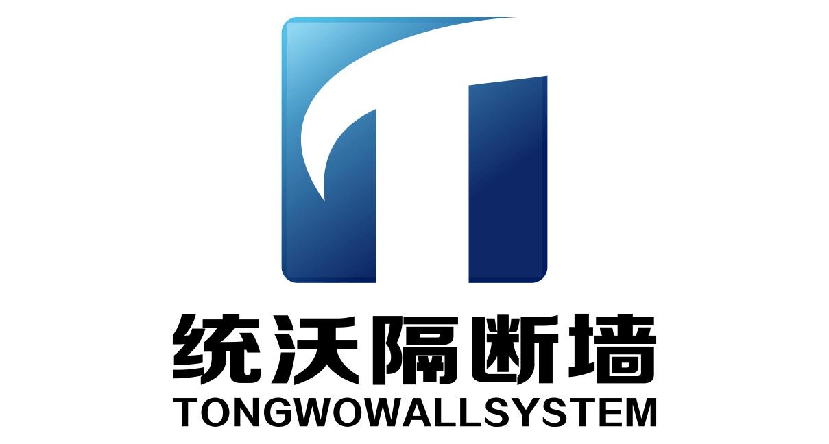 logo加上文字玻璃隔断墙工程一站式服务商、测量设计安装施工