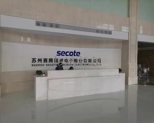 赛腾自动化工厂整体标识