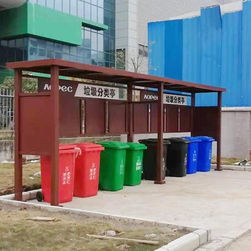 厂区垃圾分类亭