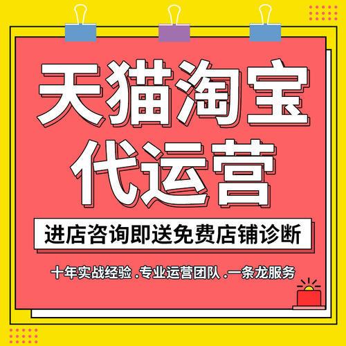 """杭州网店代运营--全棉时代三度""""翻车"""",母公司去年却狂赚近40亿,涨了6倍!"""