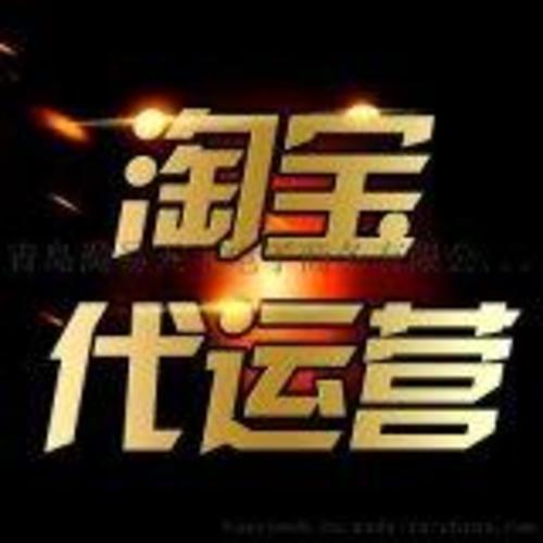 """杭州网店代运营--停不下来的""""印钞机"""":层层暴利,有代理商月赚百万北京买别墅"""