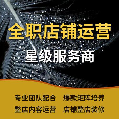 杭州网店代运营--这个上万家品牌都在用的互联网产品,全新升级了