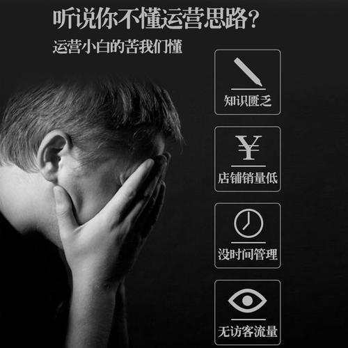 杭州网店代运营--阿里巴巴发布2021财年第三季度财报