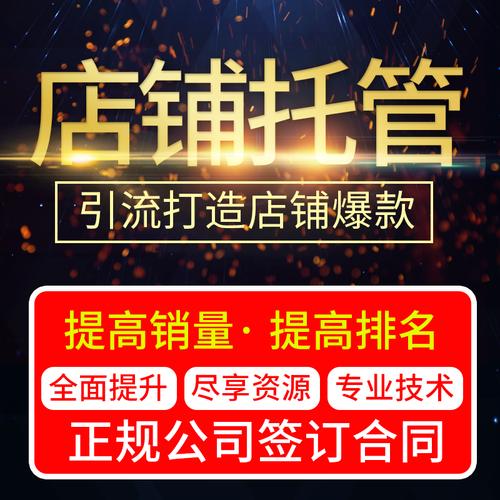 杭州网店代运营--我这辈子见过的所有磕头,都在快手直播里