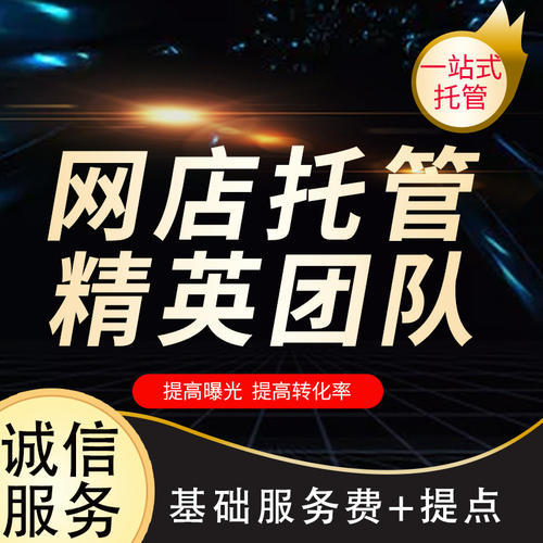 杭州网店代运营--寒潮暴风雪席卷北半球,日本一度电都卖到15块4毛钱了