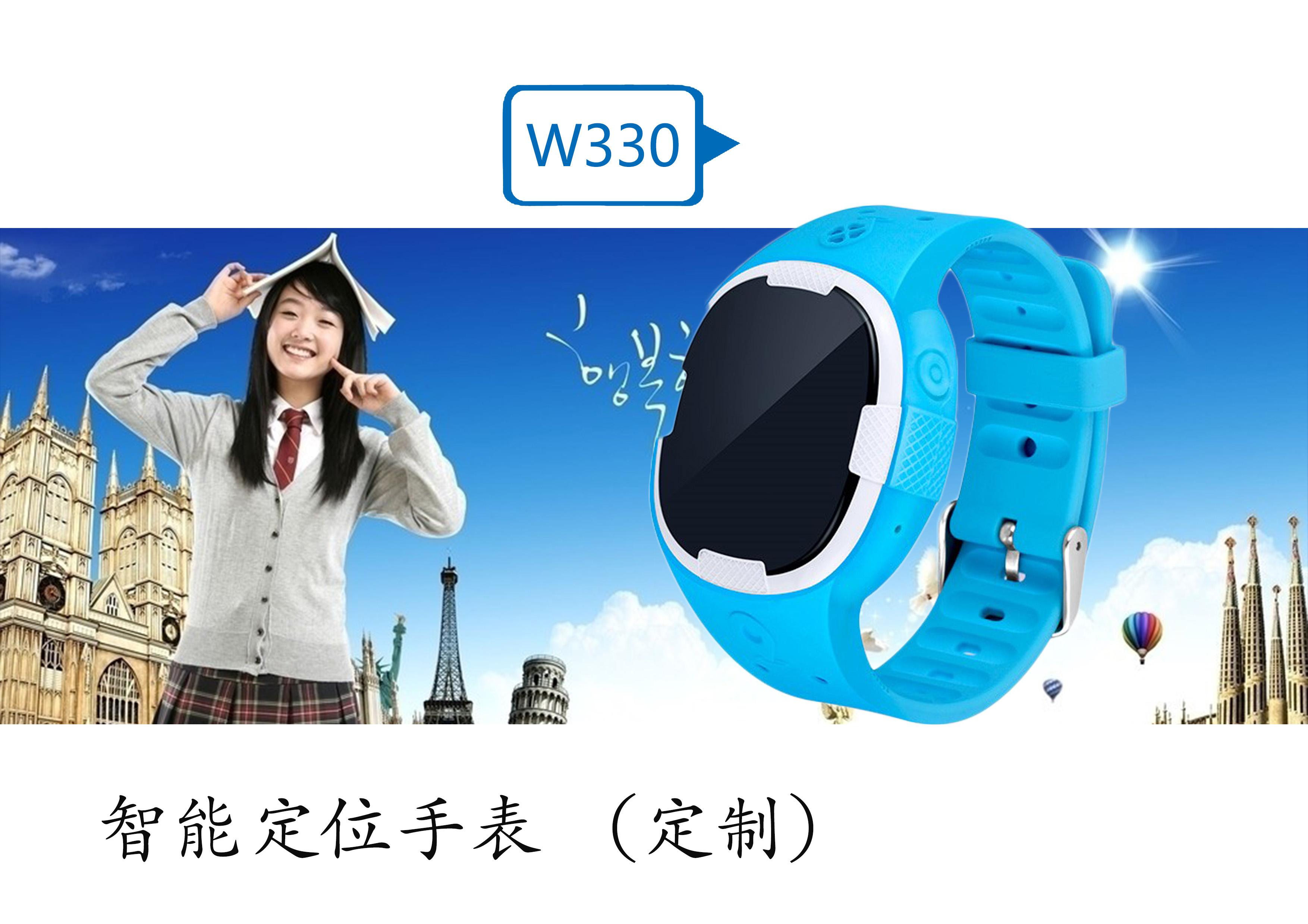 智能定位手表 (定制)W320-主圖.jpg
