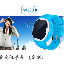 智能定位手表(W330)