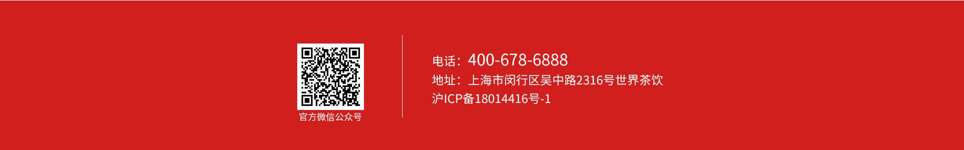 官网-PC端_10