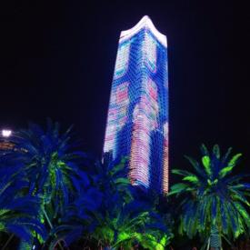 产品名称白玉兰广场夜景灯光