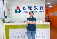 李老师-学科英语