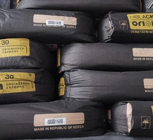 欧励隆色素碳黑HIBLACK®30