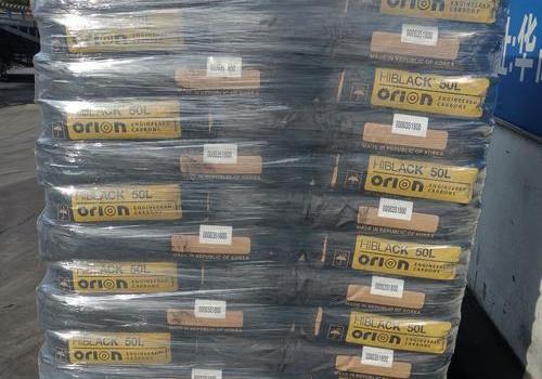 欧励隆中色素碳黑HIBLACK®50L