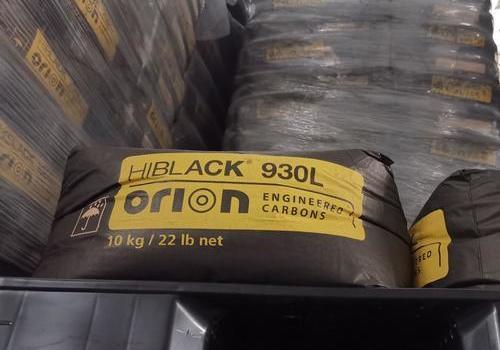 欧励隆高色素碳黑HIBLACK®930L
