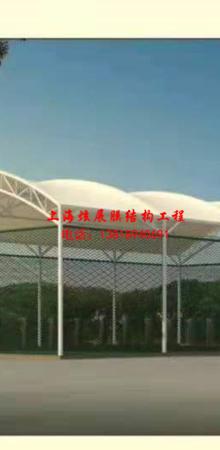 篮球场膜结构图片