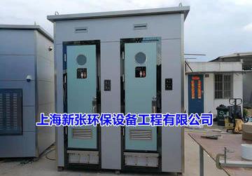 苏州移动厕所租赁