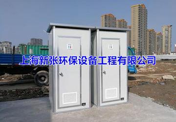 上海工地厕所租赁 |简易卫生间