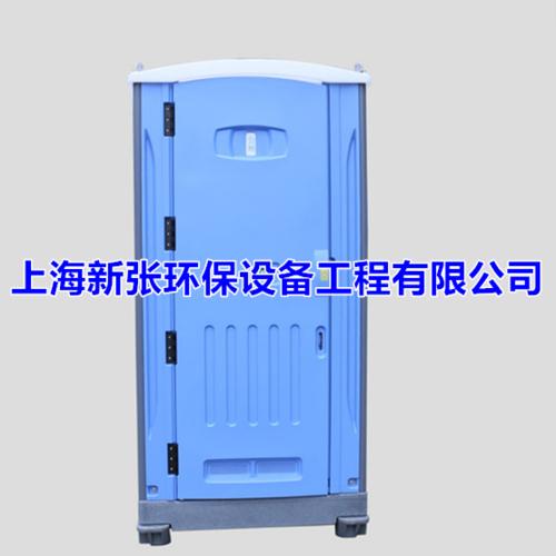 单体塑料厕所