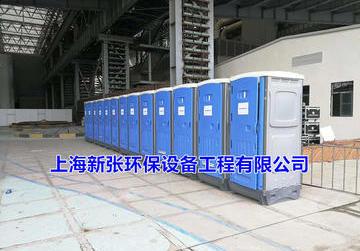嘉定、青浦移动厕所租赁