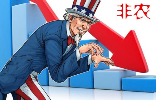 美国非农就业岗位时隔八个月再下降,香港一手房价将涨10%