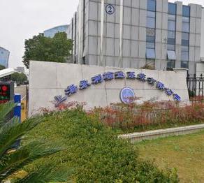上海永利输送系统有限公司