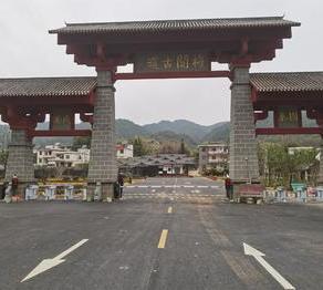 广东省南雄市珠玑镇梅关古道停车场