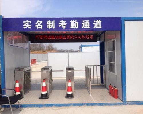 江苏双楼建设有限公司