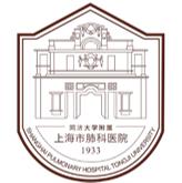 同济大学附属上海市肺科医院.png