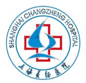 上海长征医院.png