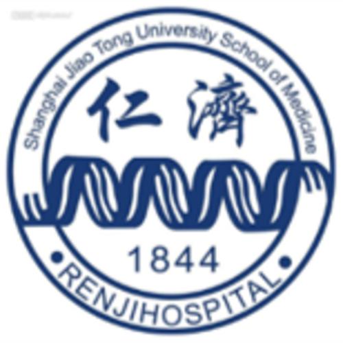 上海交通大学医学院附属仁济医院.png