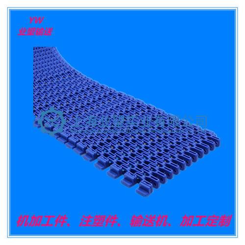7100带导向网带图片.jpg