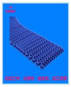 7100侧边导向转弯塑料模块网链