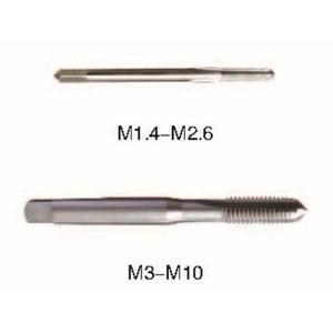 DIN 371 Metric H.S.S. Machine Taps