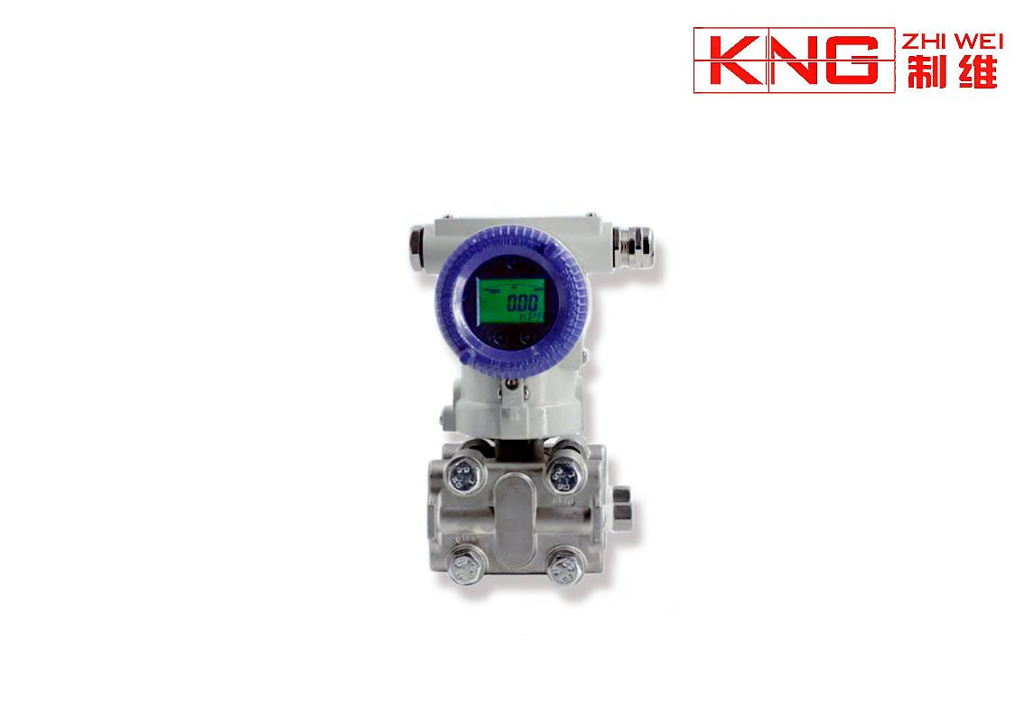 压力传感器-单晶硅智能差压变送器-810DC.jpg