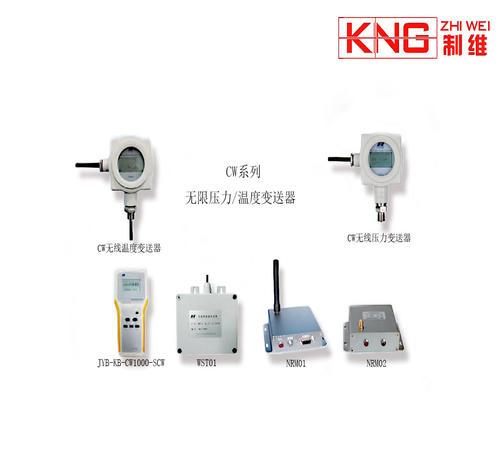 温度-无线压力(温度变送器)
