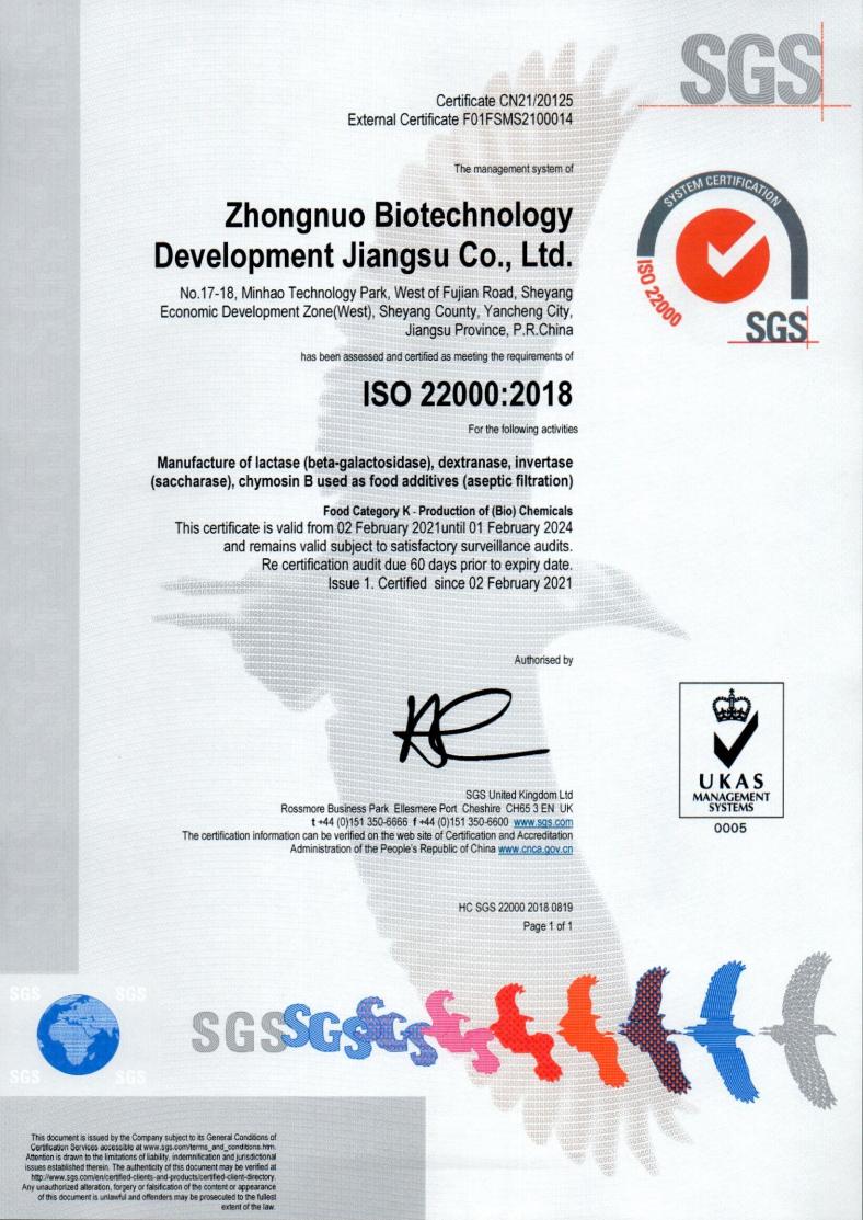 ISO 22000 EN.png