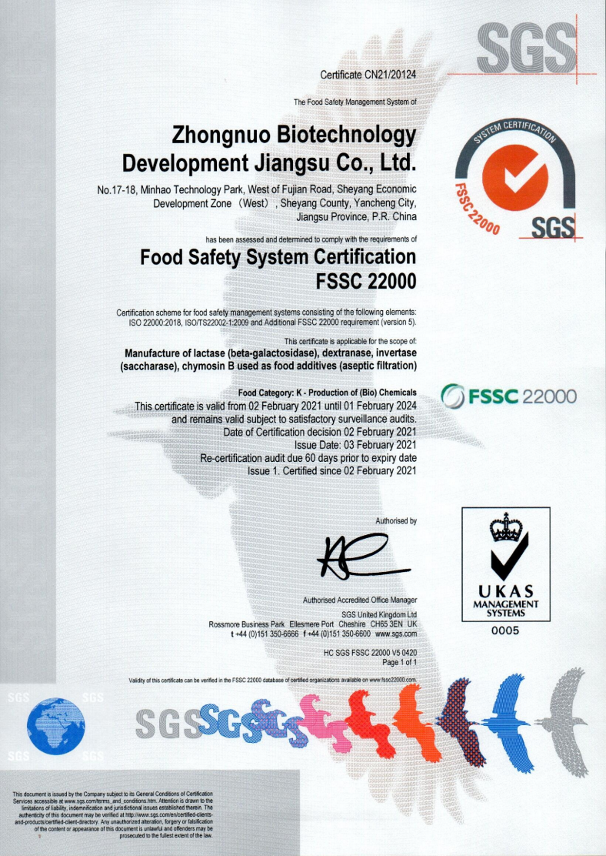 FSSC 22000 EN.png