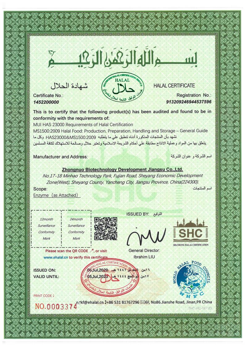 Halal(2023.07.05)-Zhongnuo_00.png
