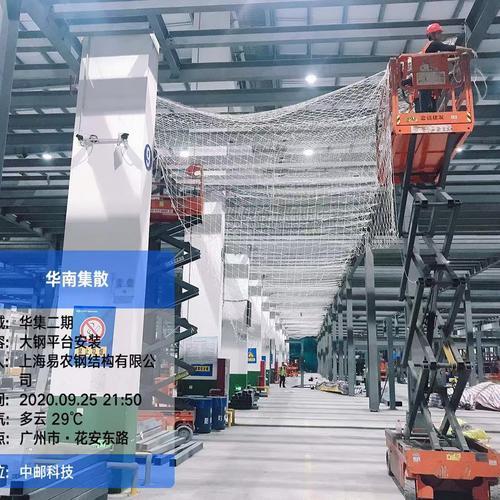 华南集散工程