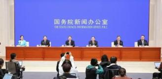 李小鹏详解《国家综合立体交通网规划纲要》