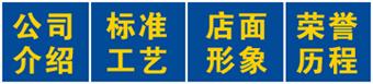 南京藍精靈改燈