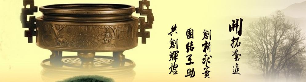 上海熙珍实业有限公司官网提供布料机价格、布料机商品介绍、布料机技术服务、混凝土布料机安装指导、布料机售前咨询与售后服务等信息,